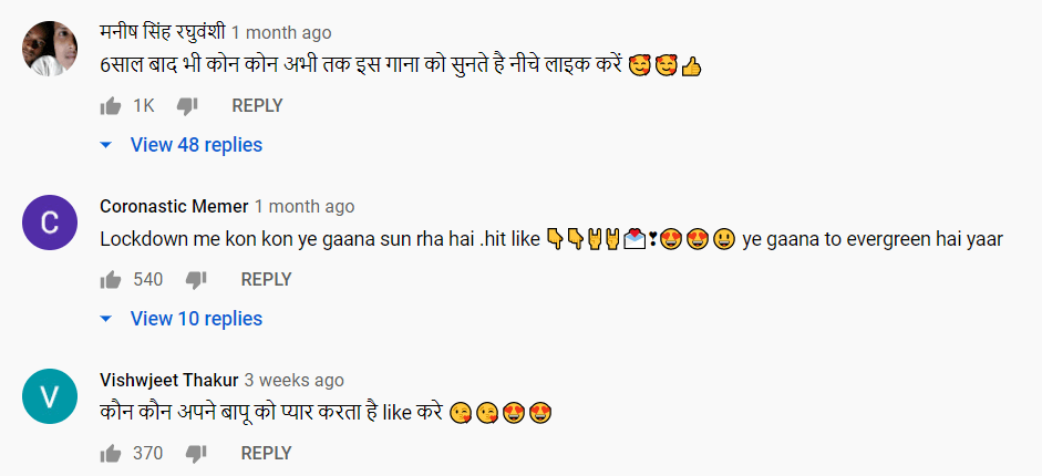A comment made on Youtube