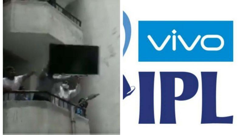 IPL chinese sponsor