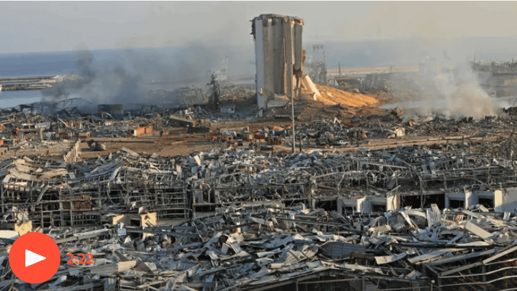 Beirut blast video