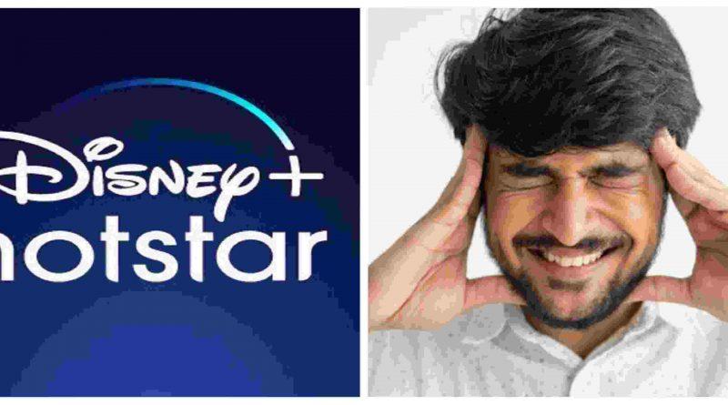 hotstar bad hotstar good