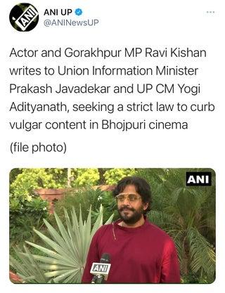 Ravi Kishan Bhojpuri vulgarity