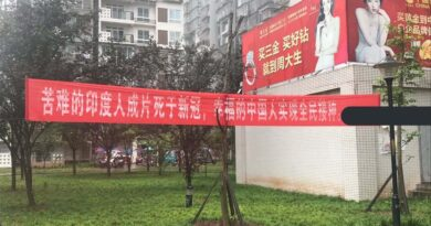 chinese racist banner